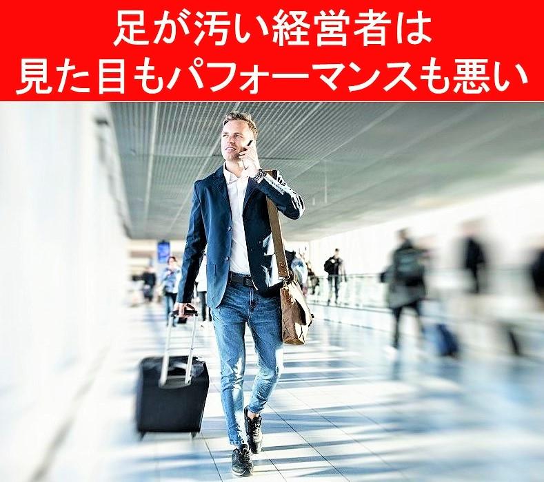 ビジネスマン①.jpg